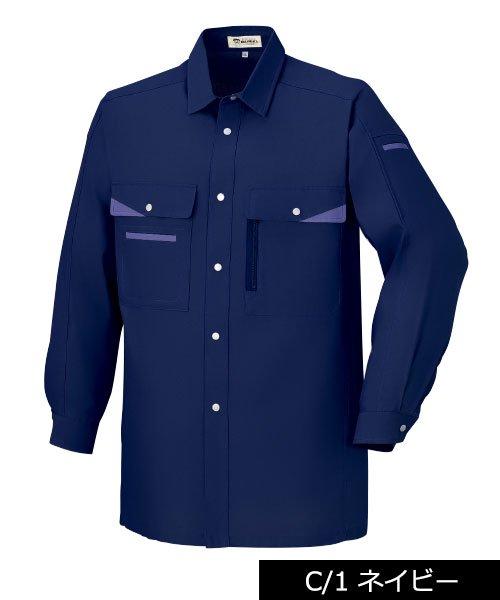 【DAIRIKI】MAX700(07004)「長袖シャツ」のカラー2