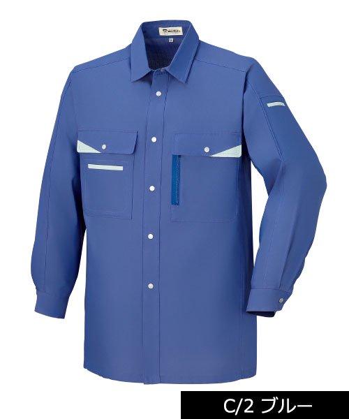 【DAIRIKI】MAX700(07004)「長袖シャツ」のカラー3