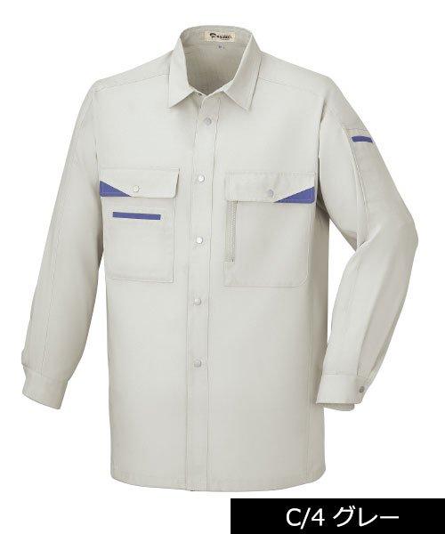 【DAIRIKI】MAX700(07004)「長袖シャツ」のカラー5