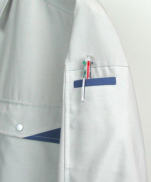 【DAIRIKI】MAX700(07004)「長袖シャツ」のカラー6