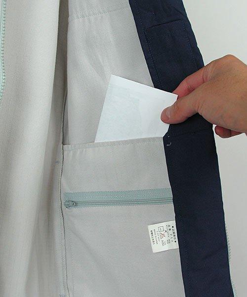 【DAIRIKI】717(07171)「半袖ブルゾン」のカラー14