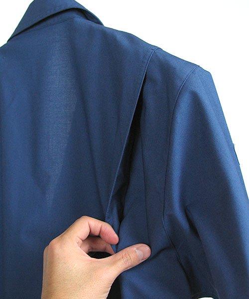 【DAIRIKI】27002「長袖ブルゾン」のカラー11