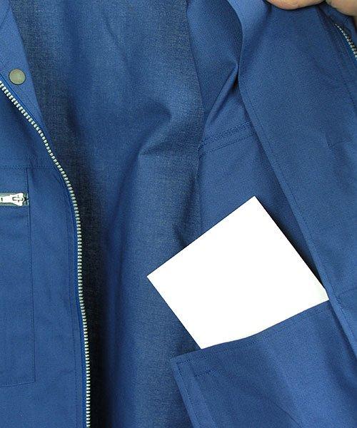 【DAIRIKI】27002「長袖ブルゾン」のカラー10