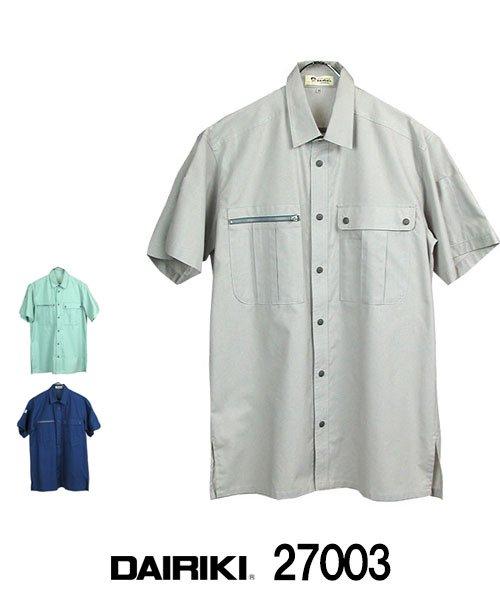 【DAIRIKI】27003「半袖シャツ」[春夏用]