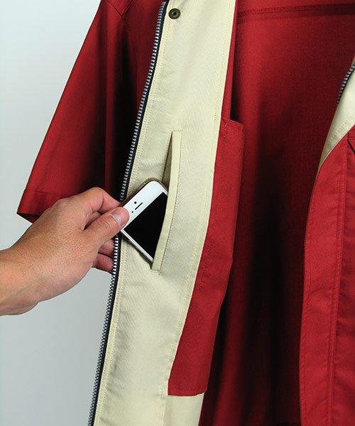 【カンサイユニフォーム】K70501「半袖ブルゾン」のカラー14