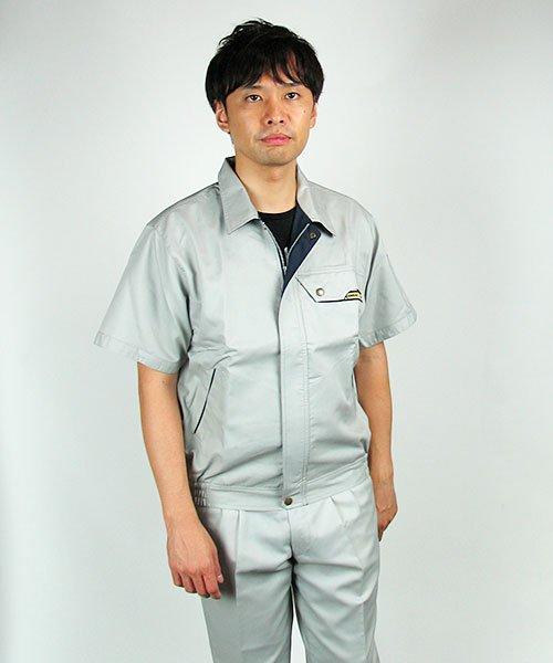 【カンサイユニフォーム】K70501「半袖ブルゾン」のカラー16
