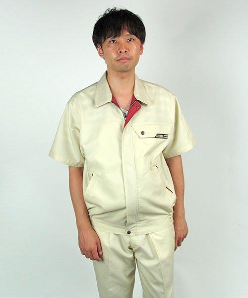 【カンサイユニフォーム】K70501「半袖ブルゾン」のカラー18