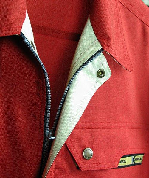 【カンサイユニフォーム】K70501「半袖ブルゾン」のカラー8