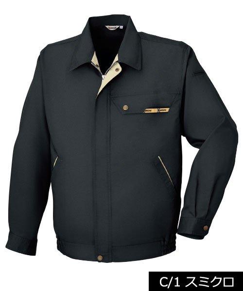【カンサイユニフォーム】K70502「長袖ブルゾン」のカラー2