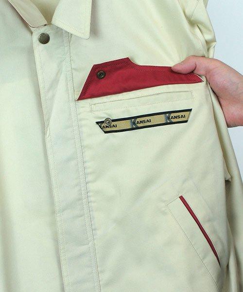 【カンサイユニフォーム】K70502「長袖ブルゾン」のカラー11