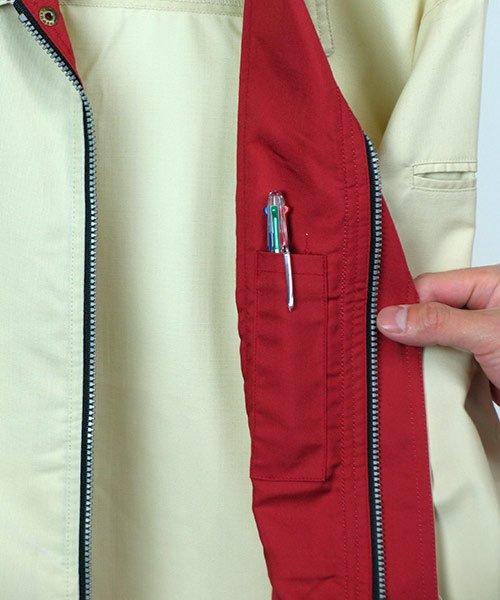 【カンサイユニフォーム】K70502「長袖ブルゾン」のカラー12