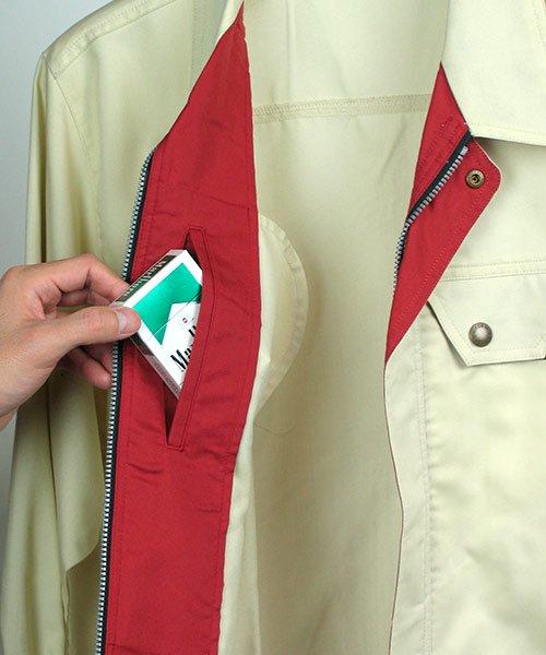 【カンサイユニフォーム】K70502「長袖ブルゾン」のカラー13