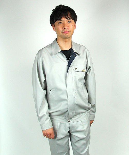 【カンサイユニフォーム】K70502「長袖ブルゾン」のカラー17