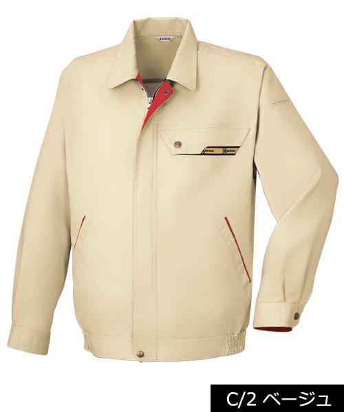 【カンサイユニフォーム】K70502「長袖ブルゾン」のカラー3