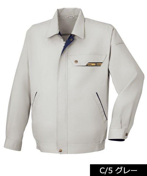 【カンサイユニフォーム】K70502「長袖ブルゾン」のカラー6