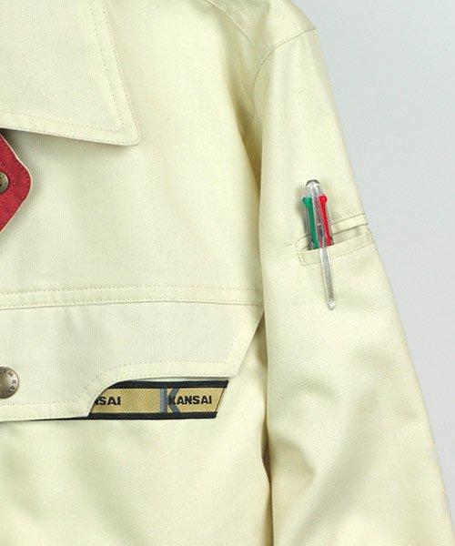 【カンサイユニフォーム】K70502「長袖ブルゾン」のカラー7