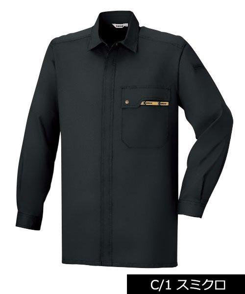 【カンサイユニフォーム】K70504「長袖シャツ」のカラー2
