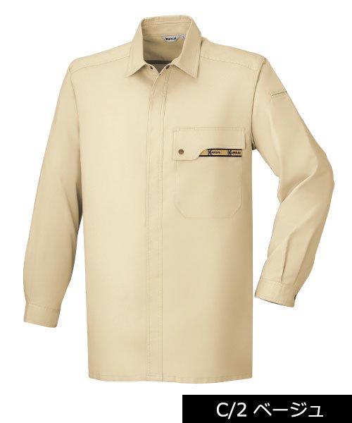 【カンサイユニフォーム】K70504「長袖シャツ」のカラー3