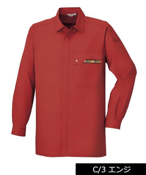 【カンサイユニフォーム】K70504「長袖シャツ」のカラー4
