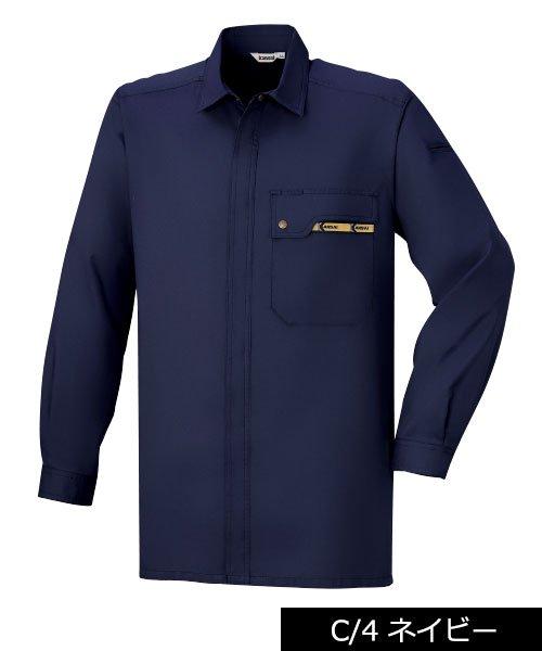 【カンサイユニフォーム】K70504「長袖シャツ」のカラー5
