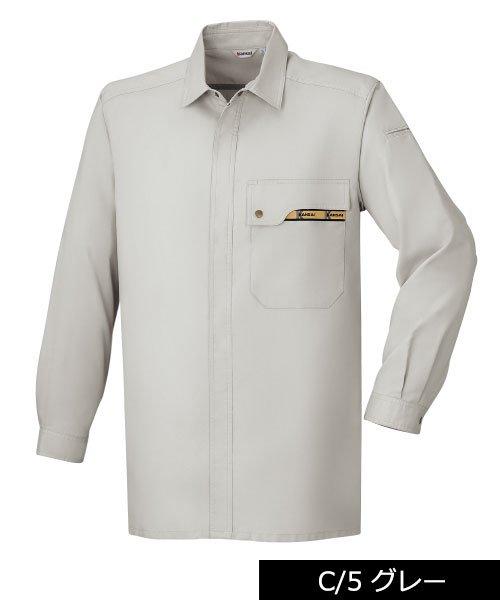【カンサイユニフォーム】K70504「長袖シャツ」のカラー6