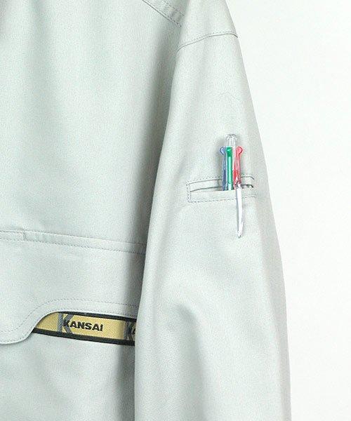 【カンサイユニフォーム】K70504「長袖シャツ」のカラー7