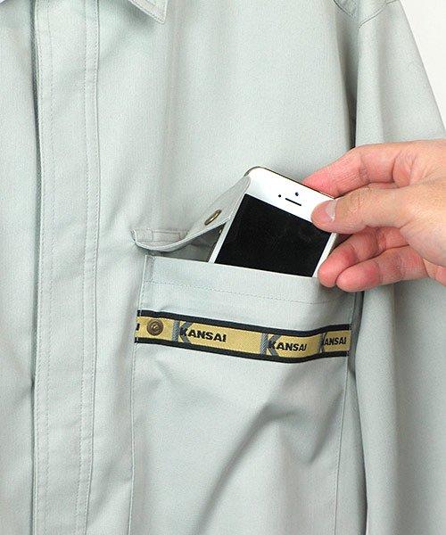 【カンサイユニフォーム】K70504「長袖シャツ」のカラー8