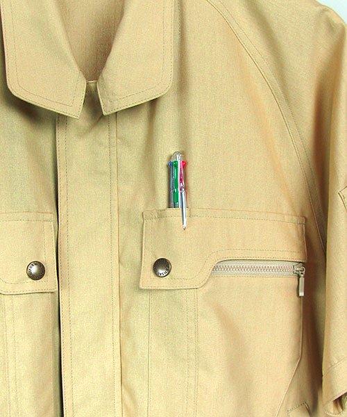 【カンサイユニフォーム】K30202「長袖ブルゾン」のカラー11