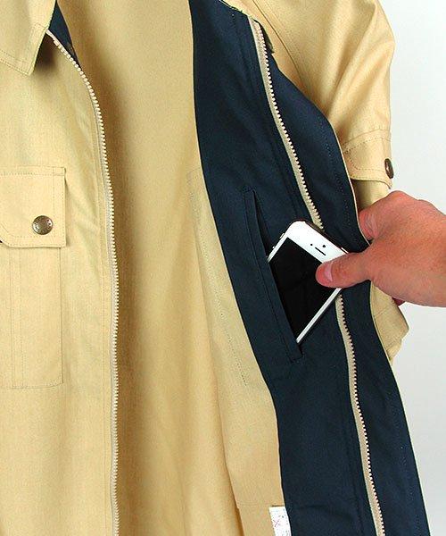 【カンサイユニフォーム】K30202「長袖ブルゾン」のカラー14