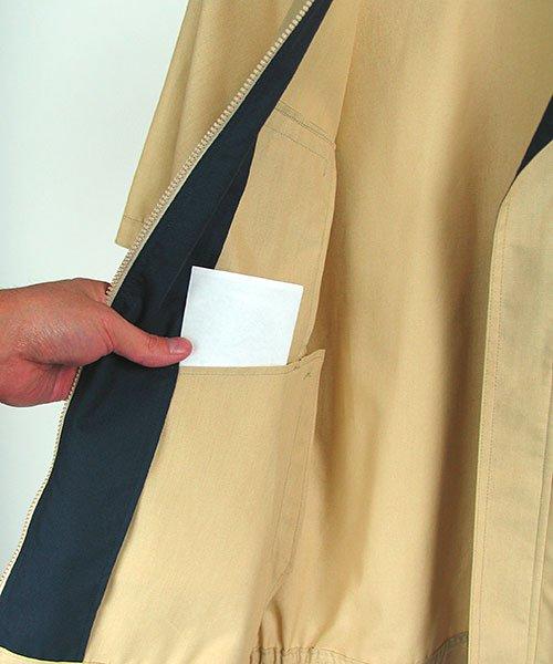 【カンサイユニフォーム】K30202「長袖ブルゾン」のカラー15