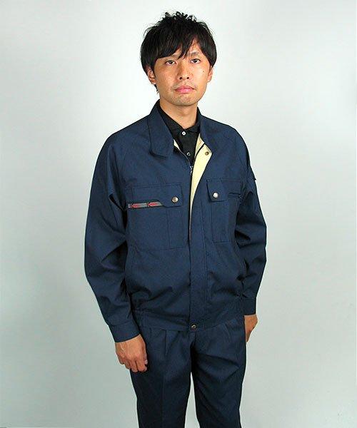 【カンサイユニフォーム】K30202「長袖ブルゾン」のカラー17