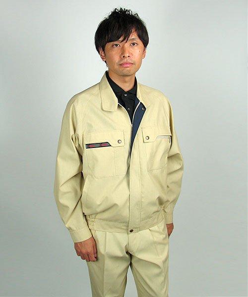【カンサイユニフォーム】K30202「長袖ブルゾン」のカラー20