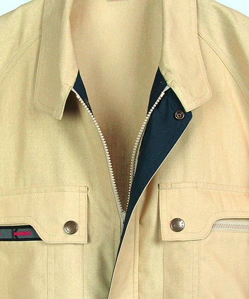 【カンサイユニフォーム】K30202「長袖ブルゾン」のカラー8