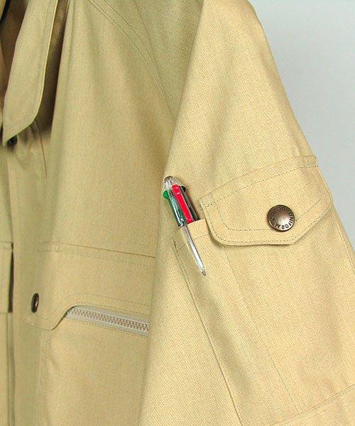 【カンサイユニフォーム】K30202「長袖ブルゾン」のカラー9