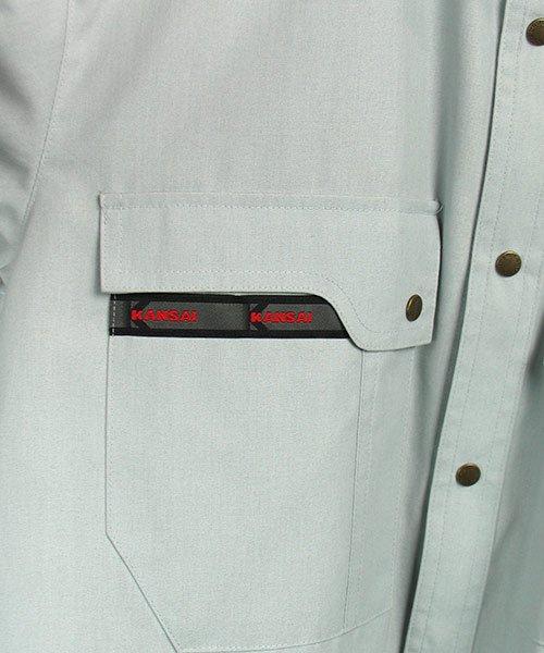【カンサイユニフォーム】K30204「長袖シャツ」のカラー11