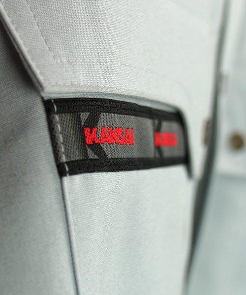 【カンサイユニフォーム】K30204「長袖シャツ」のカラー14