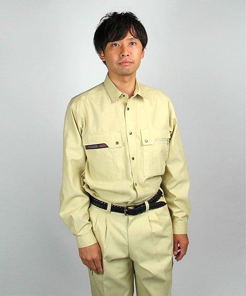 【カンサイユニフォーム】K30204「長袖シャツ」のカラー18