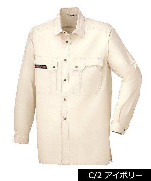 【カンサイユニフォーム】K30204「長袖シャツ」のカラー3