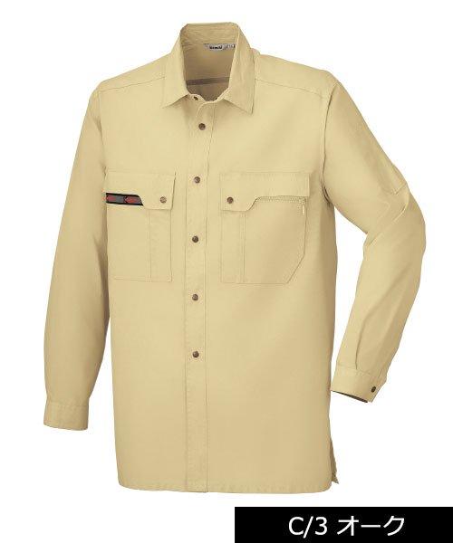 【カンサイユニフォーム】K30204「長袖シャツ」のカラー4