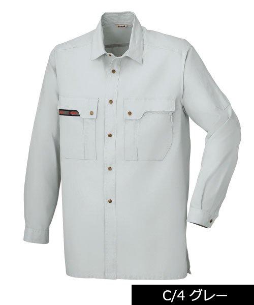【カンサイユニフォーム】K30204「長袖シャツ」のカラー5
