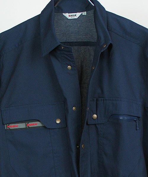 【カンサイユニフォーム】K30204「長袖シャツ」のカラー7