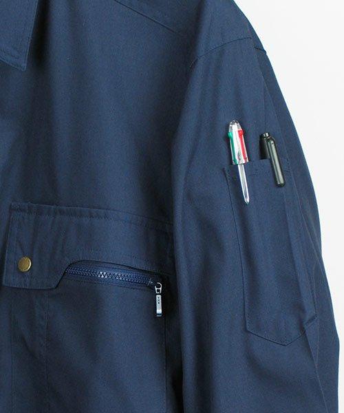 【カンサイユニフォーム】K30204「長袖シャツ」のカラー10