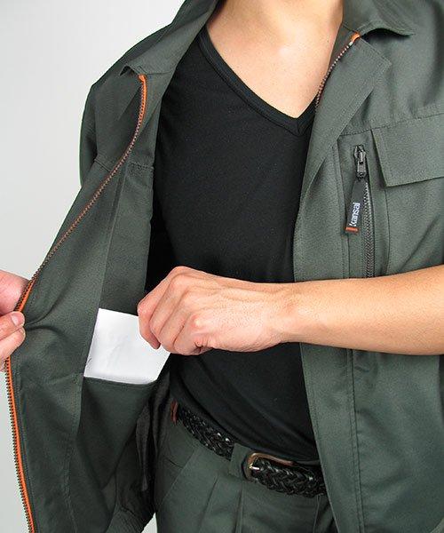 【カンサイユニフォーム】K40401「半袖ブルゾン」のカラー14