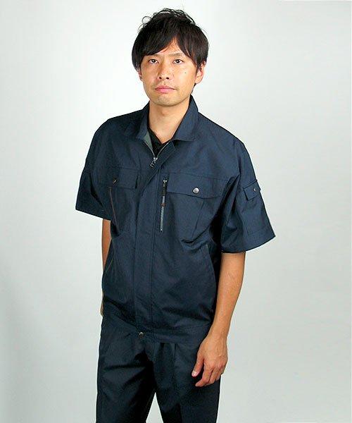 【カンサイユニフォーム】K40401「半袖ブルゾン」のカラー17