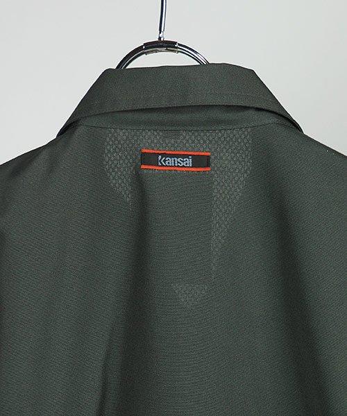 【カンサイユニフォーム】K40401「半袖ブルゾン」のカラー8