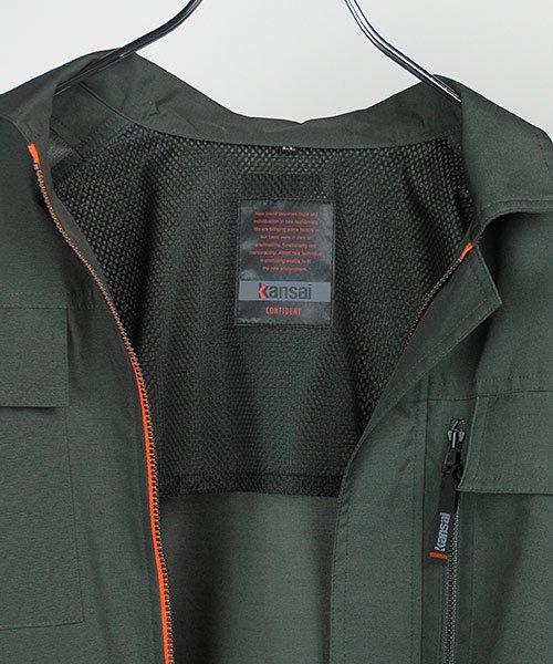 【カンサイユニフォーム】K40401「半袖ブルゾン」のカラー9