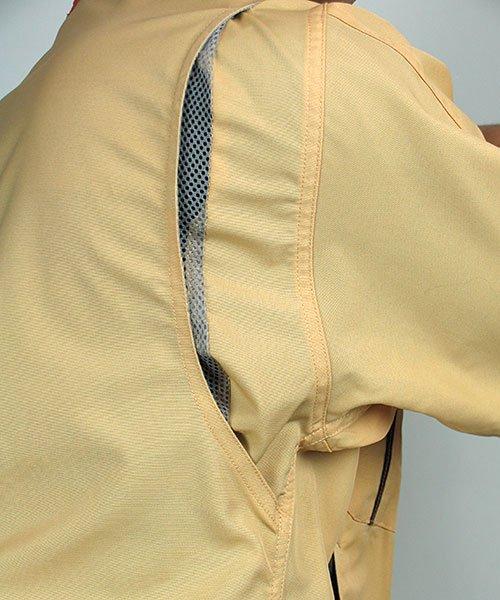【カンサイユニフォーム】K40402「長袖ブルゾン」のカラー11