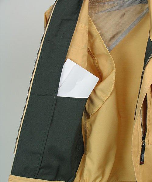 【カンサイユニフォーム】K40402「長袖ブルゾン」のカラー12