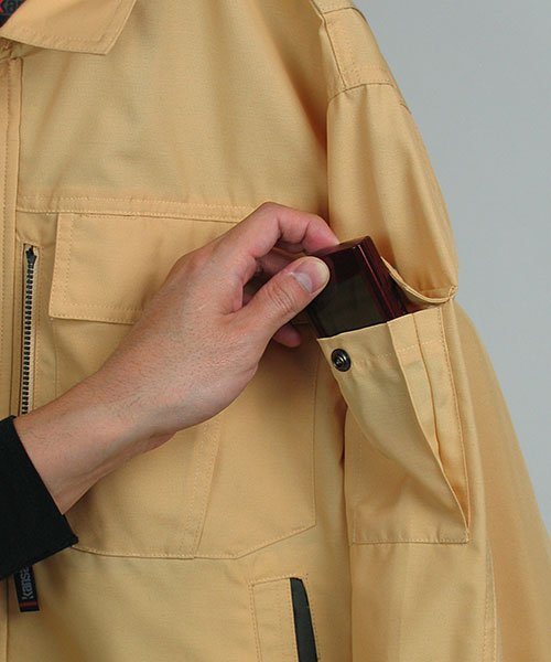 【カンサイユニフォーム】K40402「長袖ブルゾン」のカラー14