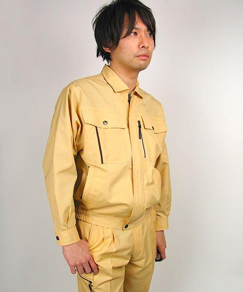 【カンサイユニフォーム】K40402「長袖ブルゾン」のカラー20